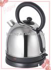 WT3018N Mini Hotel Stainless Steel Electric Kettle,Electric Tea Maker