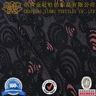 Knitting textile jacquard brocade fabric designs china