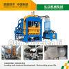 QT6-15 full automatic cement brick making machine (39 sets in India)