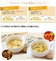 arroz marcas brotar la pasta de los alimentos de la dieta hecho en japón