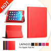 For iPad 5 tablet case