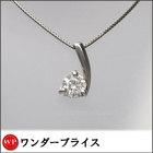 Used Jewelry Second hand / PT900Platinum PT850 Necklace Diamond0.2diamond detector