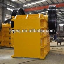 asphalt crushing machine,asphalt crushing plant,asphalt crushing equipment
