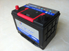 12V60AH super start auto battery lead acid rechargable battery cell