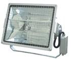 NAV 1000w light fixture floodlight
