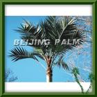 artificial coconut leaf,palm leaf,plastic leaf