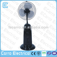 16 inch pedestal fan with mist sprayer 220v misting fan cooler CE-1605
