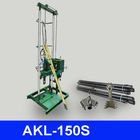 Convenient and durable, AKL-150S portable water well drilling rigs