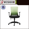 Mid voltar modern respirável cadeira de escritório malha