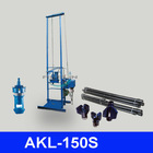 AKL-150S shallow well drilling rig