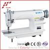 High-speed lockstitch consew industrial single needle sewing machine setup 8700