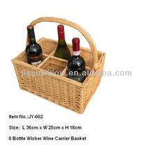 Natural Wicker Wine Basket & Wine Carrier for 6 bottles