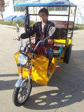 Gladway electric rickshaw ,E rickshaw,e rickshaw tricycle,electric tricycle,auto rickshaw,battery rickshaw,taxi,more passenger