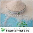 agriculture fertilizer price for Ammonium Sulphate white color