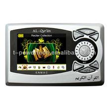 LCD quran playing digital islamic audio MP4 player azan audio
