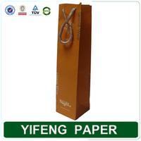 custom carrier bottle wine paper bag with OEM printing