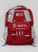 2014New Design Top Grade Peach Twill Children Backpack