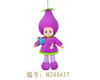 Lovely 14 Inch doll eggplant fruit doll with music talking doll