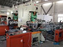 automatic aluminum foil punch machinery