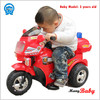 Electric tricycle Kids Cars for Sale
