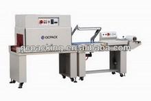 Top quality hot-sale urine case making machine