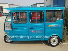 125cc water cooled auto rickshaws