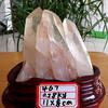 Natural rock mineral specimens crystal cluster