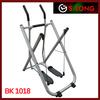 exerciser fitness machine new(BK1018)