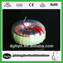 Lighting transformer 12v output or 24v output