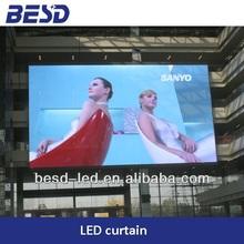 Indoor Stage background P4,P5,P6,P7.62,P10 LED video curtain