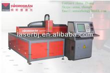 1000W fiber laser cutting machine for thin metal sheet