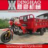 China HUJU small reverse three wheel motorcycle on cheap sale