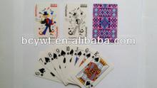 BINLUO PLAYING CARDS