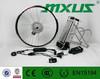 Hot sale 36v 250w electric motors for bike,12'' mini bicycle wheel