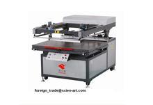 pva film printing machine