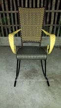 Racking Chair Synthetic rattan