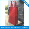 non woven wine bag/recycled bottle wine bag/wine gift bag