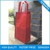 non woven wine bag/recycled bottle wine bag/wine gift bag
