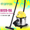 Small Household Wet&Dry Vacuum Cleaner/Home Appliance/Dust Collector/Floor and Carpet Cleaning Machine