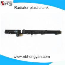 mitsubishi Lancer radiator cap
