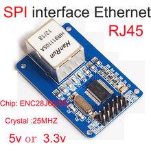 ENC28J60 SPI interface Ethernet network module MCU Development Board supporting module