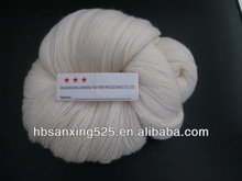 FRESH!!!100% merino chenille wool yarn, 8NM - 16NM,raw white/bleached white/dyed color