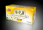 kakoo chamomile green tea clear fire eyesight best herbal tea clear fire eyesight chamomile tea nutrition clear fire eyesight dr
