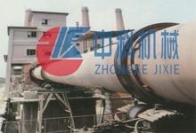 China durable rotary kiln refractory materials