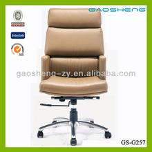modern bead office chair cushions for sale GS-G257A