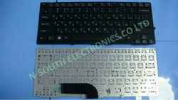 Wholesale price Laptop keyboard For SONY vpc-sd vpc-sb black ru layout