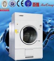 New design complete washer dryer steam
