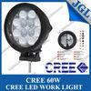 tail lights led for truck led off road light, 60w round led off road driving light for truck ,Factory price led lamp