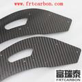 fibra de carbono rc avião modelo de peças de reposição