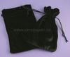 Dark Velvet Gift Pouch